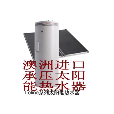供应广东进口太阳能热水器供应
