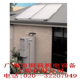 供应别墅太阳能热水器供应