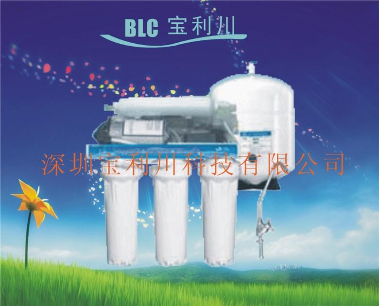 供应50加仑纯水机ro机家用净水器