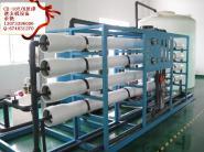 CX反渗透混床高纯水处理装置图片