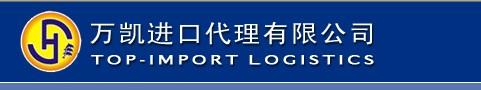 二手机械设备广州进口报关代理卓海进出口贸易