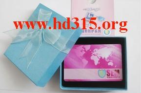 电磁辐射防护卡M132533图片/电磁辐射防护卡M132533样板图