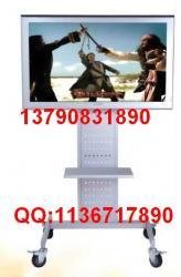 供应液晶电视机挂架等离子电视机移动挂架多功能视频会议电视移动架
