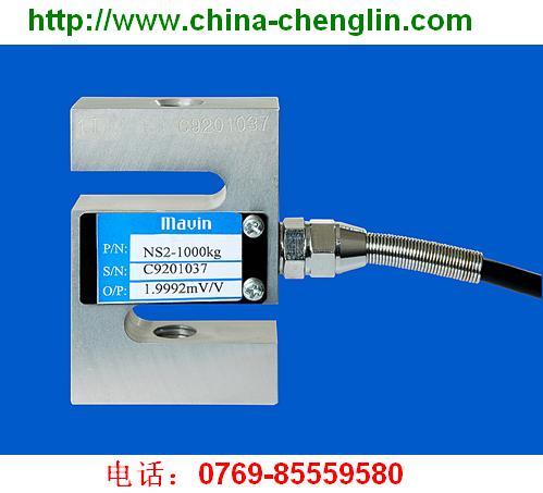 NS2称重传感器、台湾mavin称重传感器、电子吊钩秤、电子皮带秤