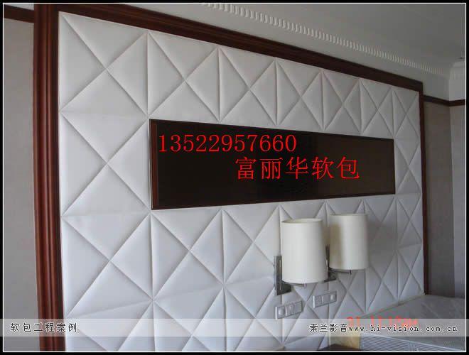北京市佳明绰艺软装材料有限公司
