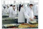 供应员工饮食服务