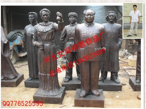 供应铜雕伟人雕塑,伟人铜像,伟人肖像,伟人雕塑,铸铜伟人雕塑