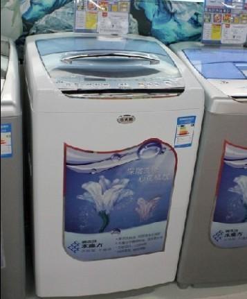 供应望京小天鹅洗衣机维修点《望京小天鹅服务网点》24小时冰箱