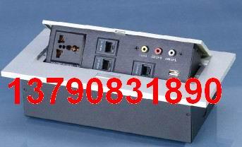 供应多功能桌面插座铝合金插座高级插座弱电桌面插座强电办公桌台面插批发
