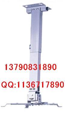 供应铝合金投影仪挂架投影机伸缩悬挂架上海那里有投影机吊架卖投影架批发