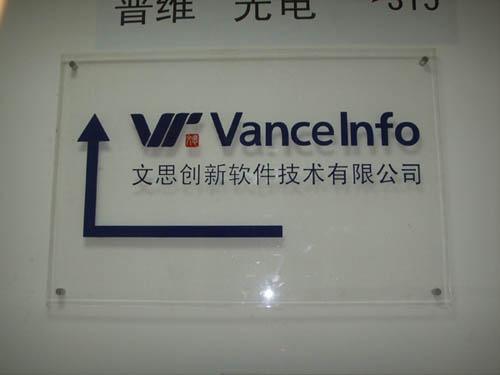 供应郑州办公室展板亚克力高档展板玻璃高档展板制作