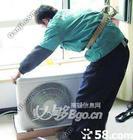 格力空调图片/格力空调样板图