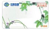 印刷会员卡美观大方-潍坊制卡图片/印刷会员卡美观大方-潍坊制卡样板图