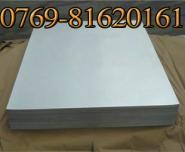 铝合金1035铝棒1193铝板图片