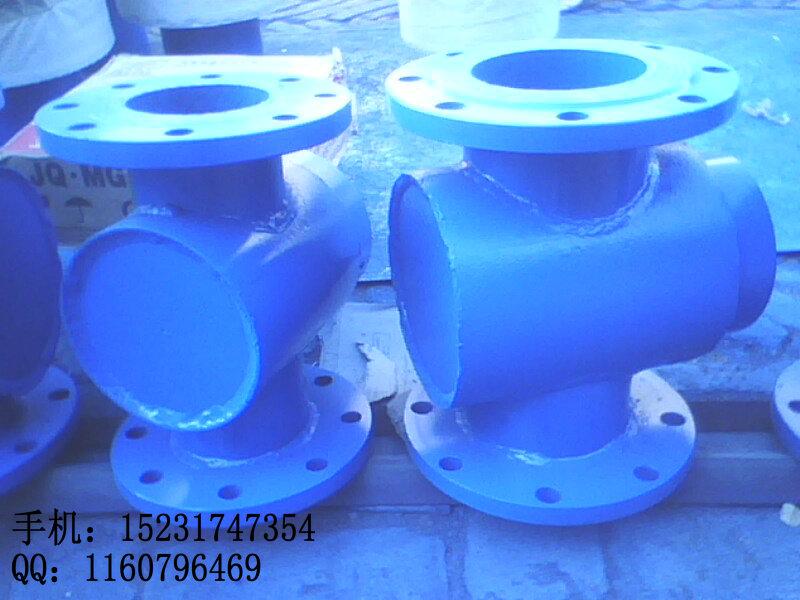 供应焊接水流指示器,接管水流指示器,丝扣水流指示器批发