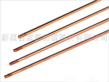 供应铜包钢接地棒,铜包钢接地极,电铸铜接地棒,电铸铜包钢接地极