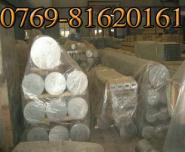 铝合金1200铝板1100铝棒图片