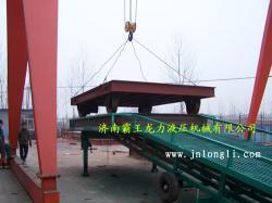 供應霸王龍力移動液壓式登車橋