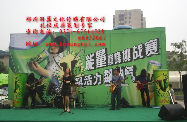 郑州演出策划公司
