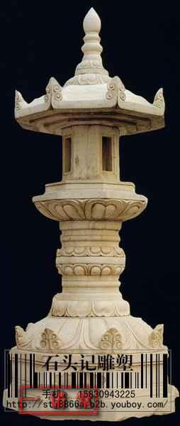 供应石雕石灯011