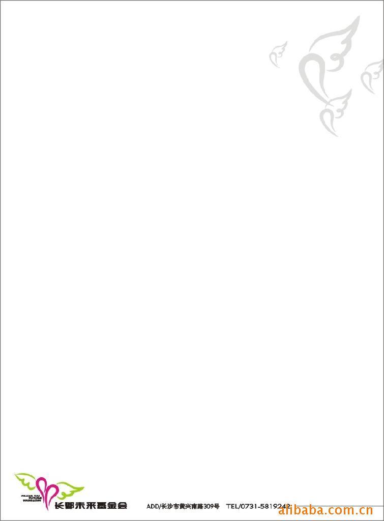 供应信纸印刷; qq邮箱信纸背景素材; 河北廊坊信纸印刷生产供应商图片