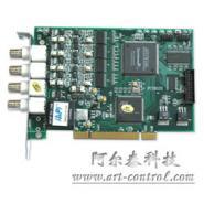 PCI8103任意波形发生器卡图片