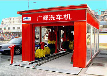 供应潍坊全自动电脑洗车机自动洗车房洗图片