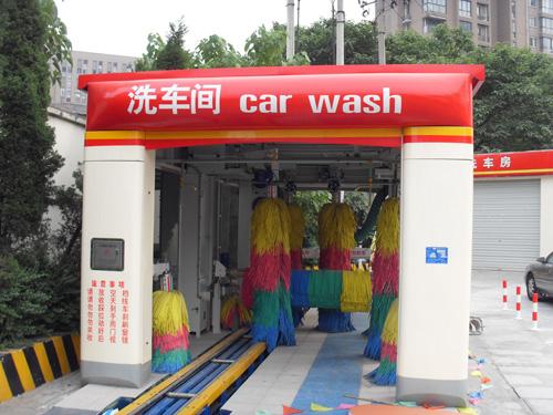 供应聊城全自动电脑洗车机自动洗车房图片