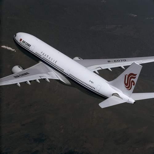 北京飞美国特价航班查询北京去西雅图留学生行程 单程 往返 舱位等级