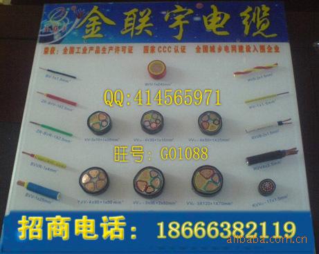 供应NHYJV耐火电力电缆