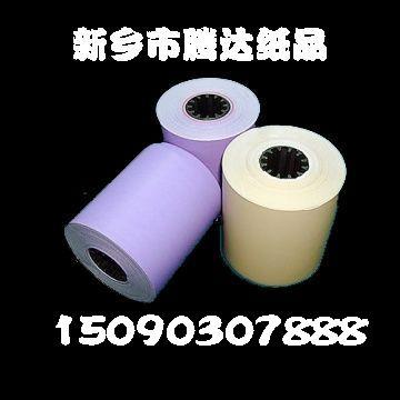 生产供应河南热敏纸厂家