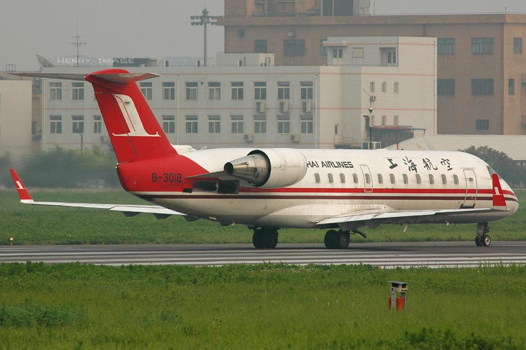 供应深圳航空运输深圳空运到上海