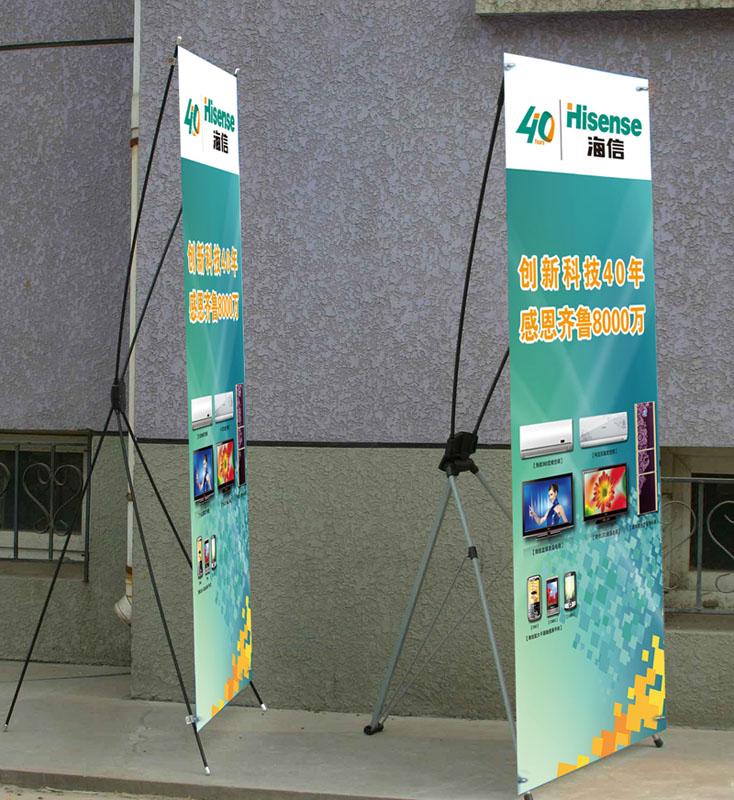 供应郑州新款X展架上市,大型促销活动火热进行中63800855