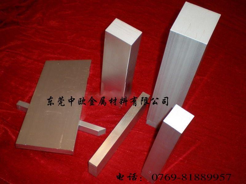 进口美国航空铝合金板2024铝板图片/进口美国航空铝合金板2024铝板样板图