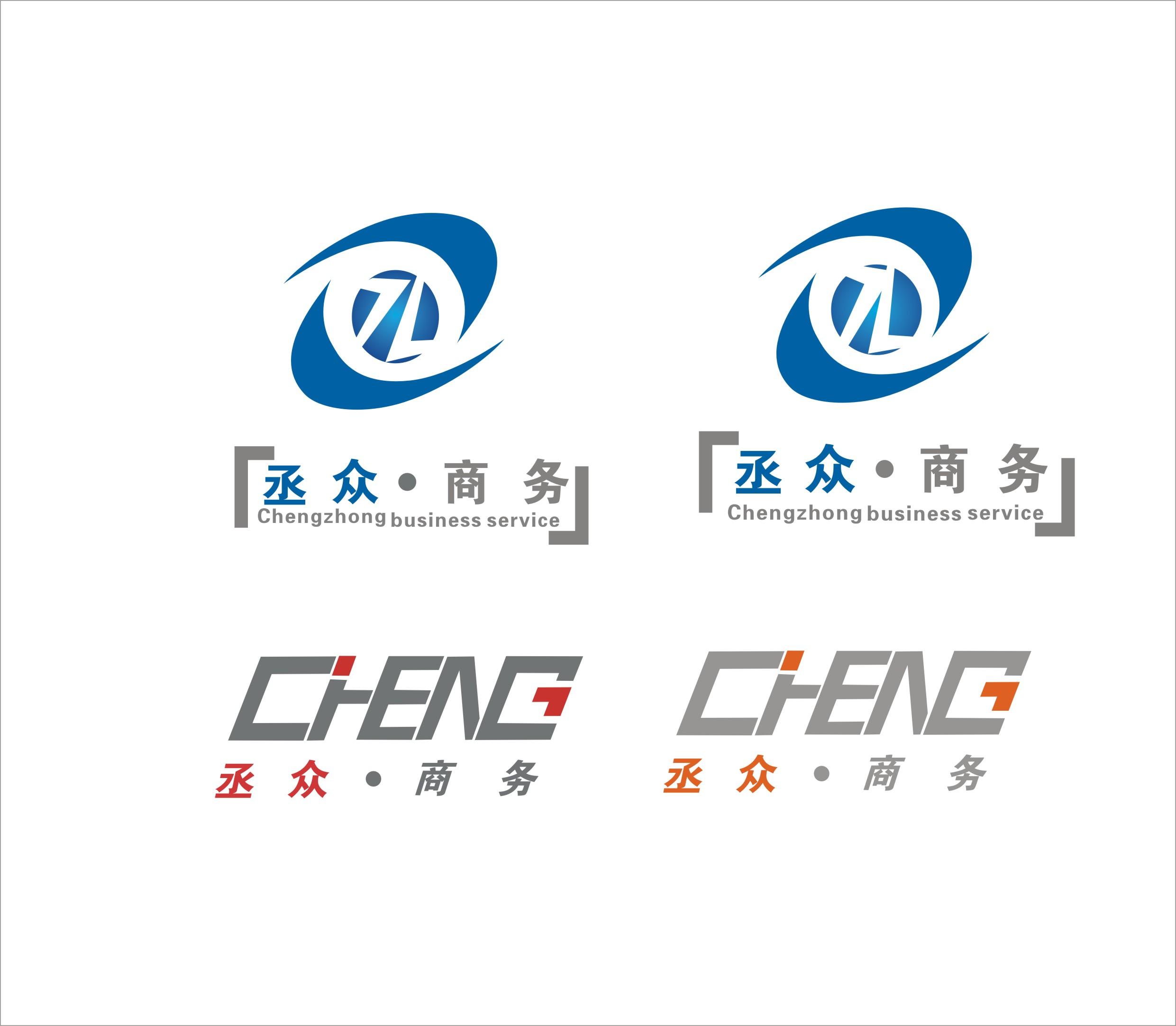 创好广告杭州企业vi设计图片