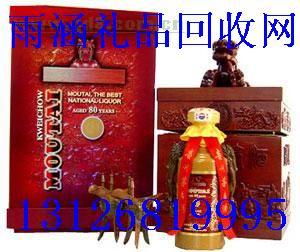 上海回收冬虫夏草上海高价回收冬虫夏草燕窝海参茅天天高价批发