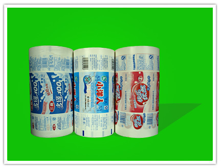 供应花生奶牛奶黑白膜包装批发