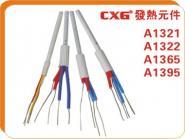 供应936焊台发热芯无铅焊台发热芯A1321发热芯