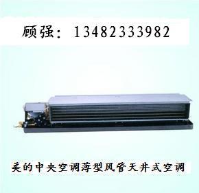 上海美的中央空调总报价图片/上海美的中央空调总报价样板图