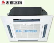 上海志高空调销售公司图片