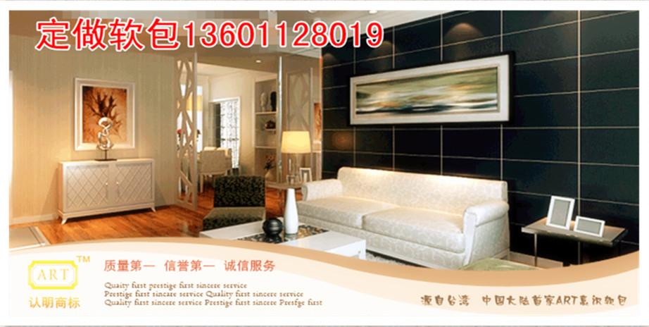 北京海韵博远酒店用品有限公司