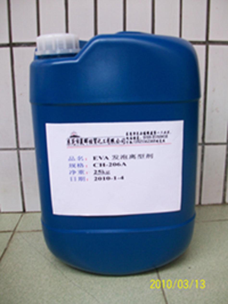 供应EVA发泡离型剂