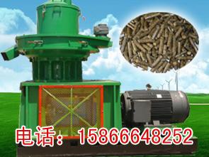 供应山东宇龙生产木屑颗粒机