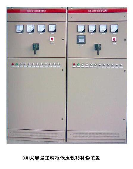 低压配电房用无功自动补偿成套装置图片
