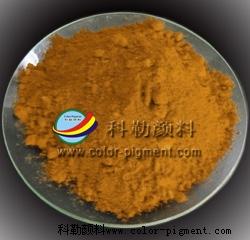 供应无机复合颜料/钛铬黄、耐高温,环保批发