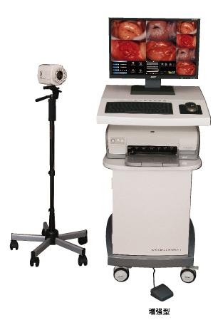 供应新款数码电子阴道镜SJZKPS66106322