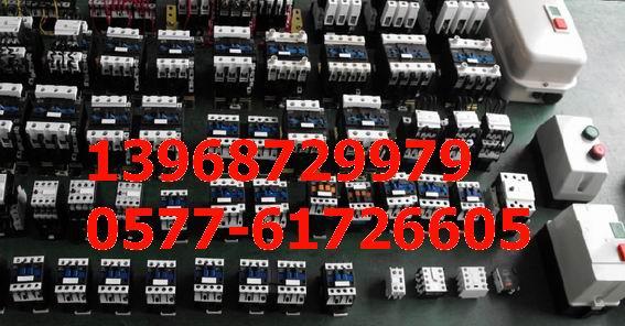 lc1接触器批发 供应北京交流接触器;北京交流接触器价格,cjx2系列批发
