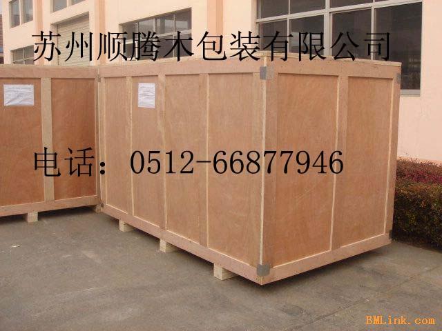供应木箱无锡木箱无锡木制包装箱模具箱图片大全