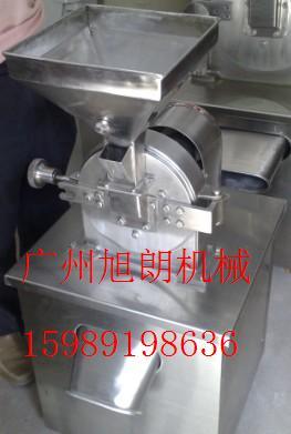 供应不锈钢万能粉碎机旭朗药材粉碎机