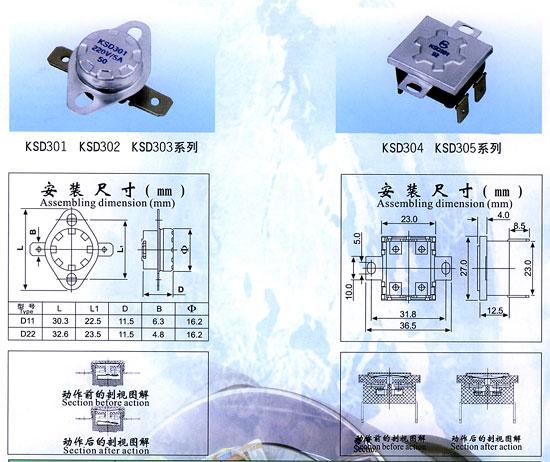 供应突跳式温控器ks6121412
